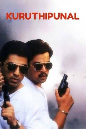 Watch Kuruthipunal Online