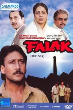 Watch Falak Online