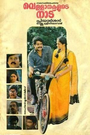 Watch Vellanakalude Naadu Online