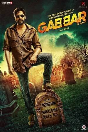 Watch Gabbar Is Back Online