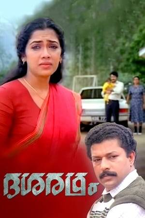 Watch Dasharatham Online