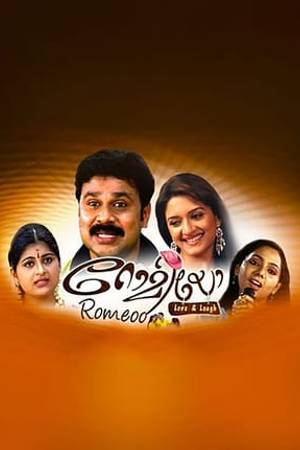 Watch Romeoo Online