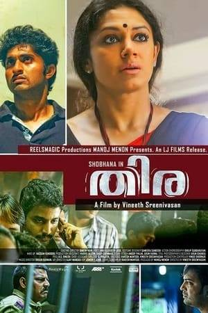 Watch Thira Online