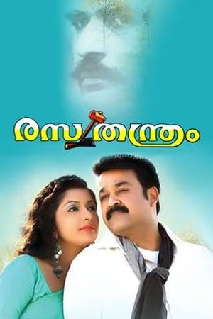 Watch Rasathanthram Online