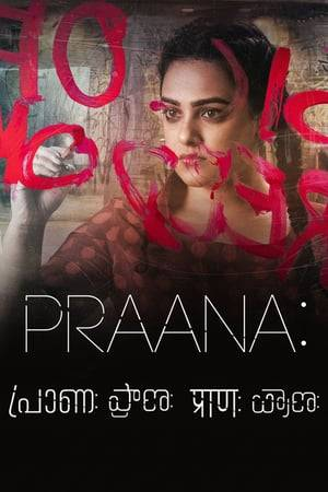 Watch Praana Online