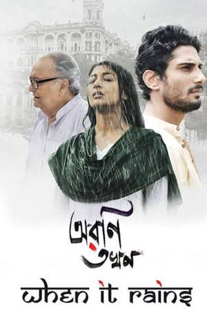 Watch Aroni Tokhon Online