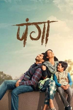 Watch Panga Online