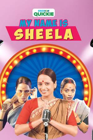 Watch My Name Is Sheela Online