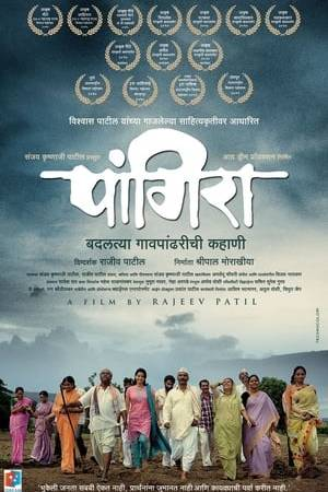 Watch Pangira Online