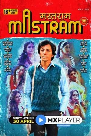Watch Mastram Online