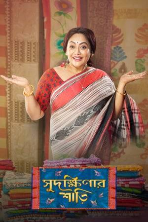 Watch Sudakshinar Saree Online