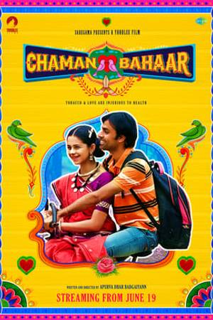 Watch Chaman Bahar Online