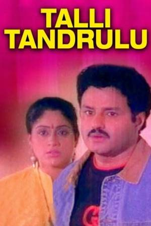 Watch Talli Tandrulu Online