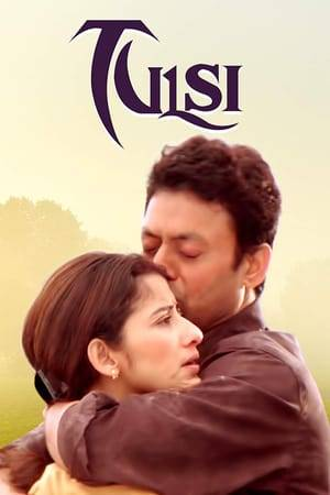 Watch Tulsi Online