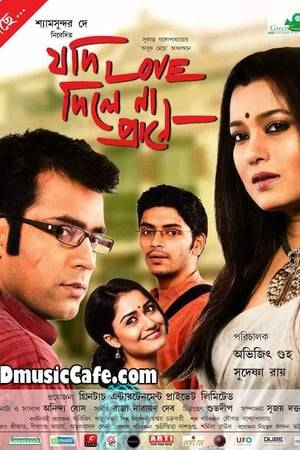 Watch Jodi Love Dile Na Prane Online