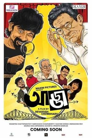 Watch Adda Online