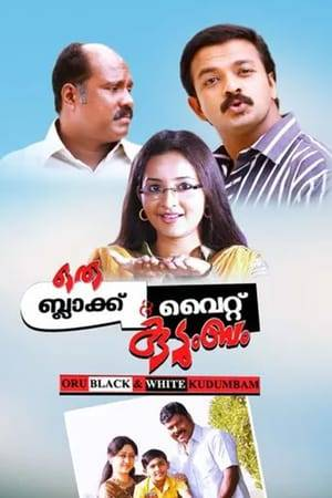 Watch Oru Black & White Kudumbam Online