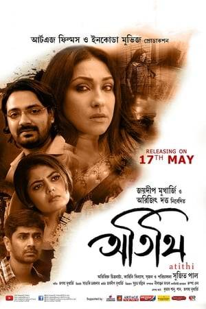 Watch Atithi Online