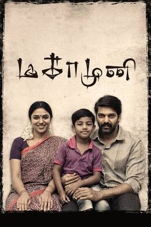 Watch Magamuni Online
