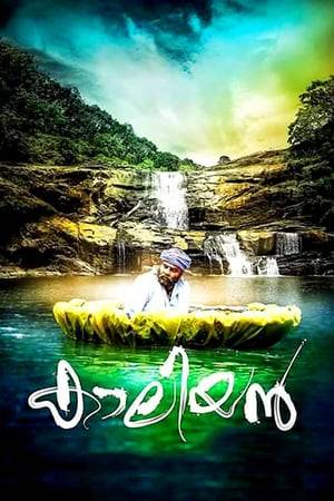 Watch Kaaliyan Online