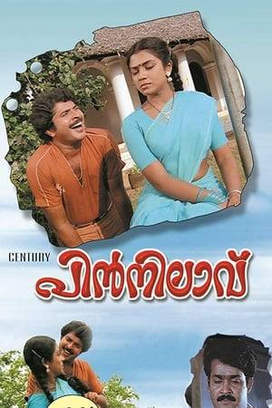 Watch Pinnilavu Online