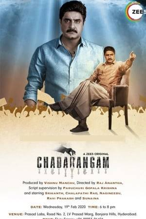 Watch Chadarangam Online