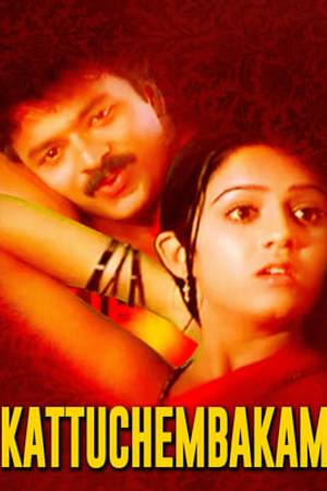 Watch Kattuchembakam Online