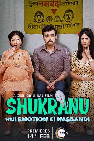 Watch Shukranu Online