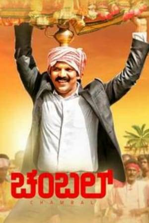 Watch Chambal Online