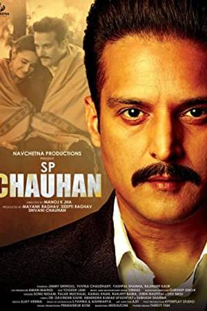 Watch SP Chauhan Online