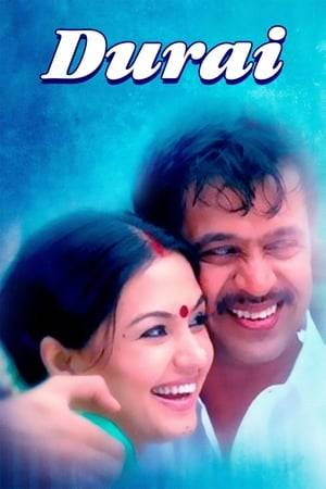 Watch Durai Online