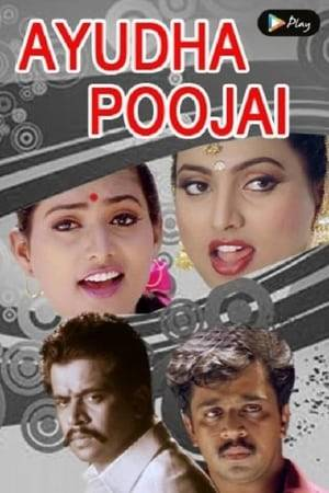 Watch Ayudha Poojai Online