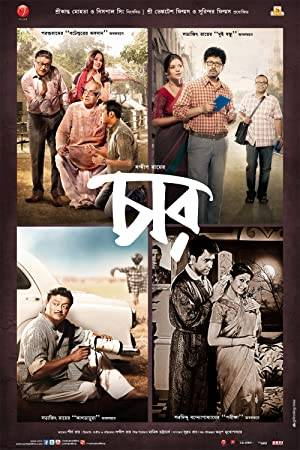 Watch Chaar Online