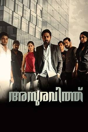 Watch Asuravithu Online