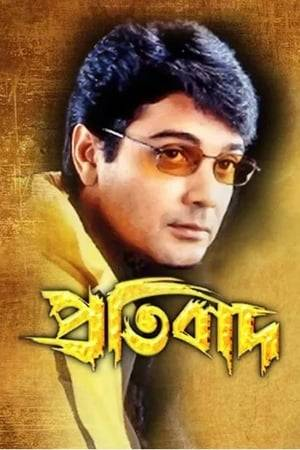Watch Pratibad Online