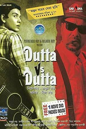 Watch Dutta Vs. Dutta Online