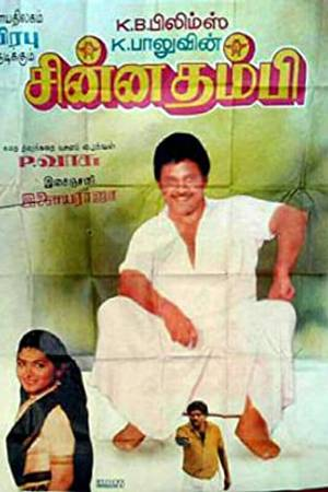 Watch Chinna Thambi Online