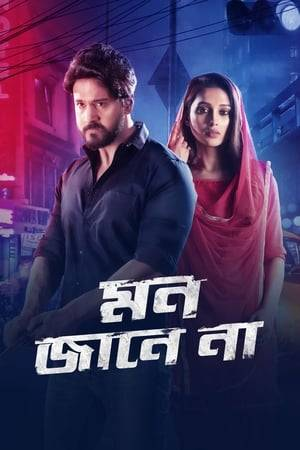 Watch Mon Jane Na Online