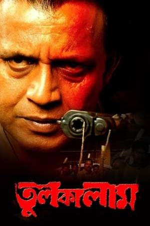 Watch Tulkalam Online