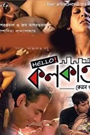 Watch Hello Kolkata Online