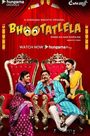 Watch Bhootatlela Online