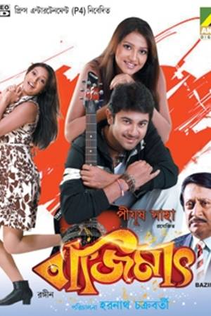 Watch Bazzimaat Online