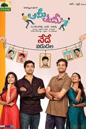 Watch Ami Thumi Online