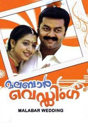 Watch Malabar Wedding Online
