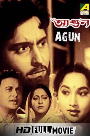 Watch Agun Online