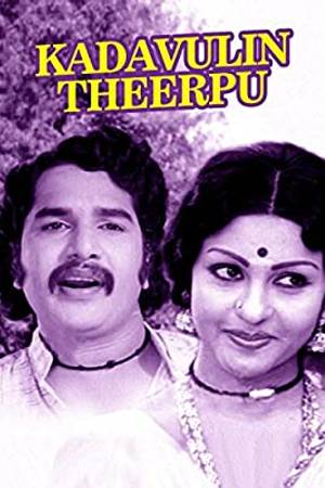 Watch Kadavulin Theerpu Online