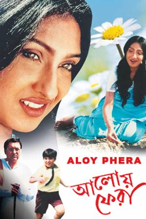 Watch Aloy Phera Online