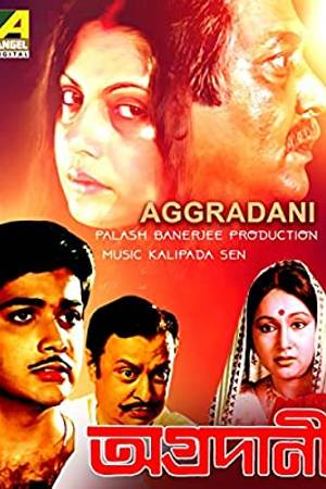 Watch Agradani Online