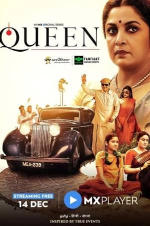 Watch Queen Online