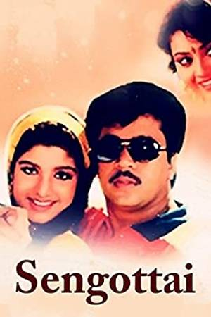 Watch Sengottai Online
